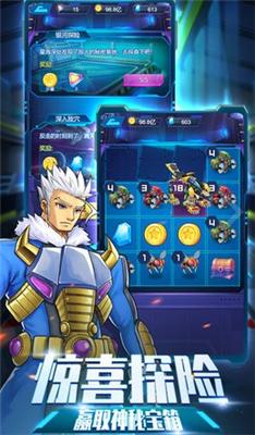 爆裂飞车1游戏下载真正下载