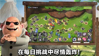 海岛奇兵九游版下载最新版v37.77