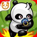 熊猫屁王下载 下载