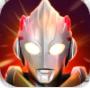 奥特曼宇宙英雄无限钻石版无限金币版-手机游戏下载