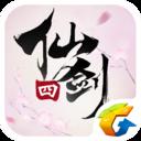 仙剑奇侠传4单机游戏安卓版