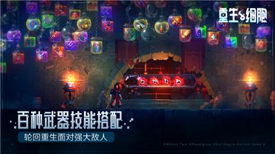 重生细胞完整版免费下载中文