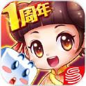 大富翁9游戏下载中文版