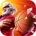 热血篮球手机版下载ios