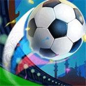 足球精英手机版正式版