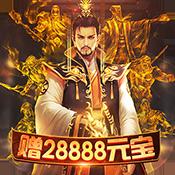 大唐帝国满v版修改器