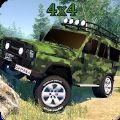 俄罗斯越野SUV手游