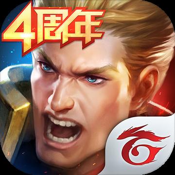 传说对决游戏下载安卓中文版