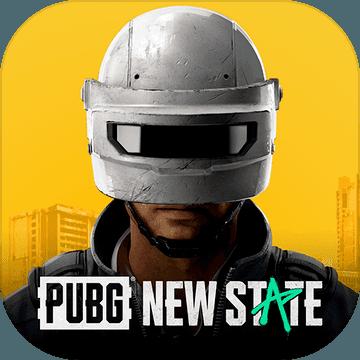 PUBG mobile国际服最新版本更新