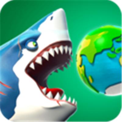饥饿鲨世界破解版钻石版