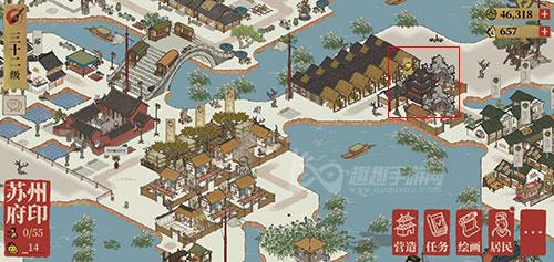 江南百景图苏州驿站在哪里 教你快速找到方法