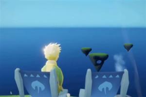 《光遇》小王子季第三个任务要怎么做 小王子季第三个任务详细图文