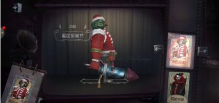 第五人格圣诞节有什么活动 2019圣诞活动汇总