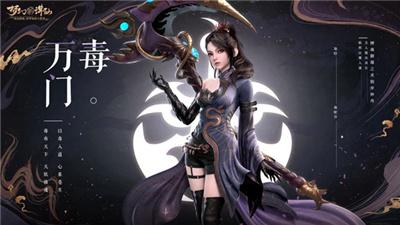 梦幻新诛仙万毒门最新优化 优化项一览