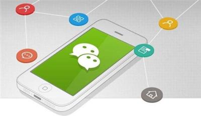 微信怎么恢复已经删除的聊天记录  苹果手机操作流程免费教程