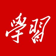 2020强国平台app官方下载