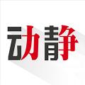 空中黔课app下载安装