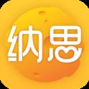 纳思网校app最新版本下载