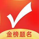 下载优志愿app