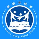 泉家共成长app官网版