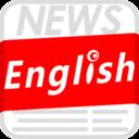 英语新闻双语版app