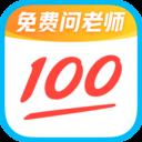 作业帮app安装下载