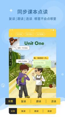 倍速课堂最新版app