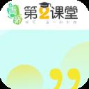 青骄第二课堂官网下载苹果版