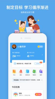 下载小盒课堂app下载