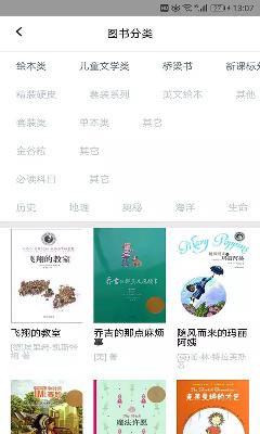 青骄第二课堂软件app