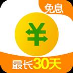 360借条app下载安装安卓版