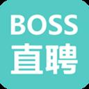 boss直聘招聘网官网下载