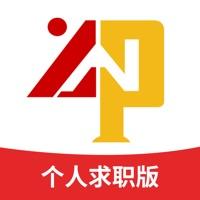 云南招聘网个人求职下载安装