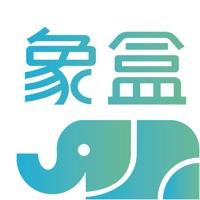 象盒找房官网下载