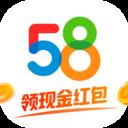 58招聘app手机下载