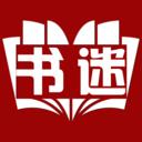 书迷小说下载安装1.2.0