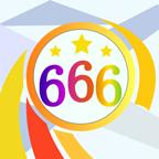 666彩票最新版