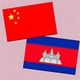 中柬翻译安卓版
