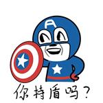 英雄美化安卓版