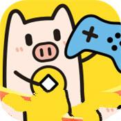 金猪游戏盒子红包版