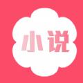 花倚小说-巴巴皮软件下载