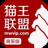 猫王联盟商家端app下载v4.2.1移动版