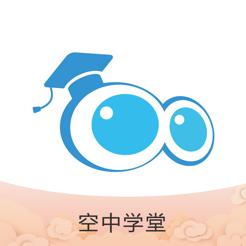 宁夏空中课堂app下载v5.1.0官方正式版