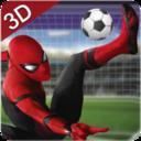 蜘蛛侠梦想足球明星