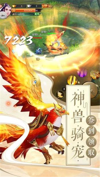 伏龙传说手游官方正式版