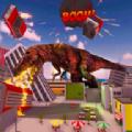 恐龙摧毁城市
