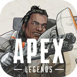APEX英雄(英雄吃鸡)