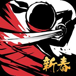 忍者必须死3(深渊秘影)