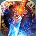 纵剑仙界:山海经官网版