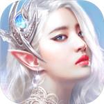 天使纪元官网版